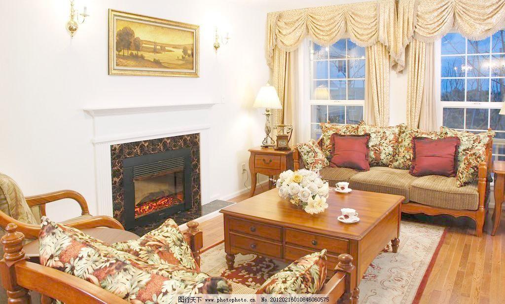 壁炉 欧式沙发图片