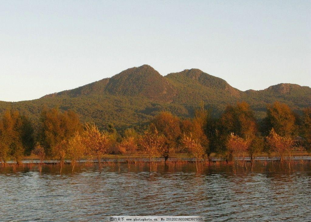 云南风景 湖水 远山 风景