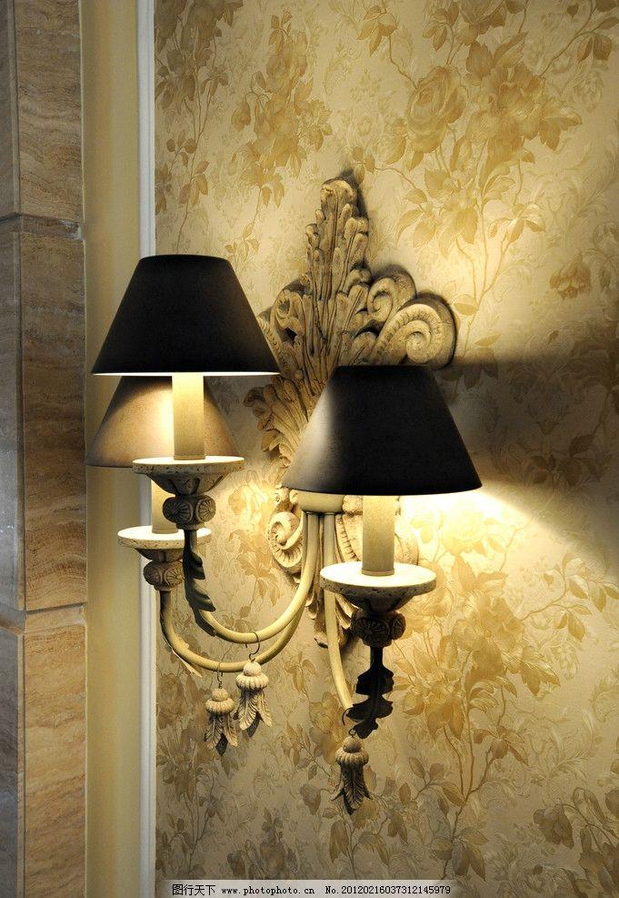 壁灯 欧式壁灯 墙纸 石质 砖 暖色光 室内陈设 家居生活 生活百科