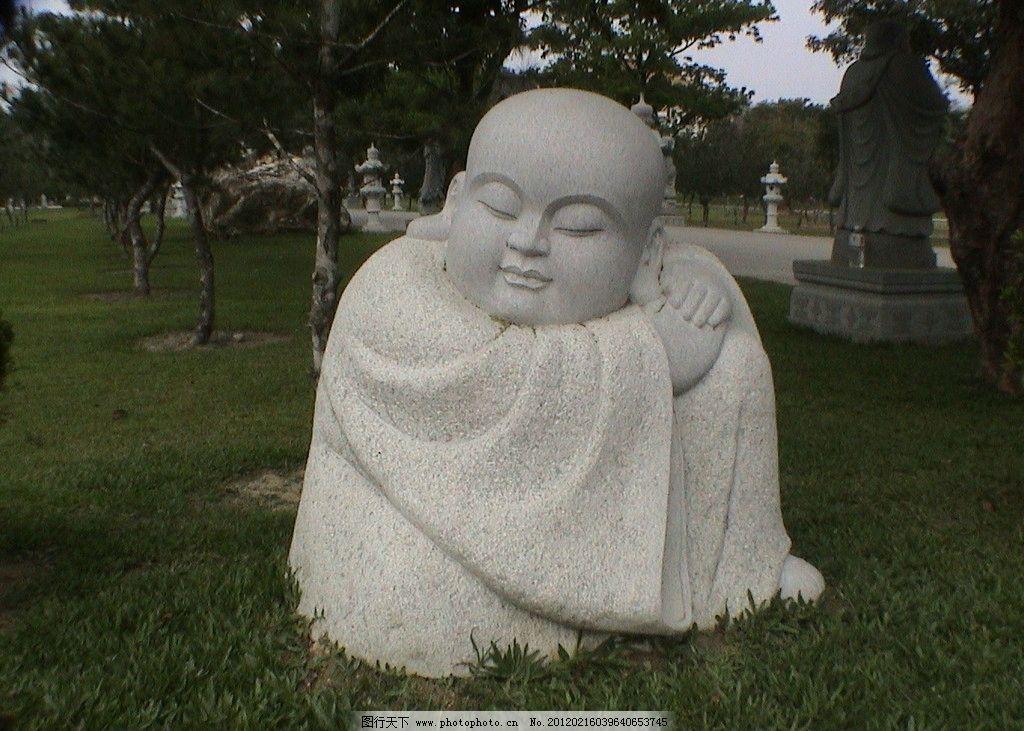 休憩 石雕 神威 天台山 小沙弥 小沙弥 一贯道 石雕小沙弥 雕塑 建筑