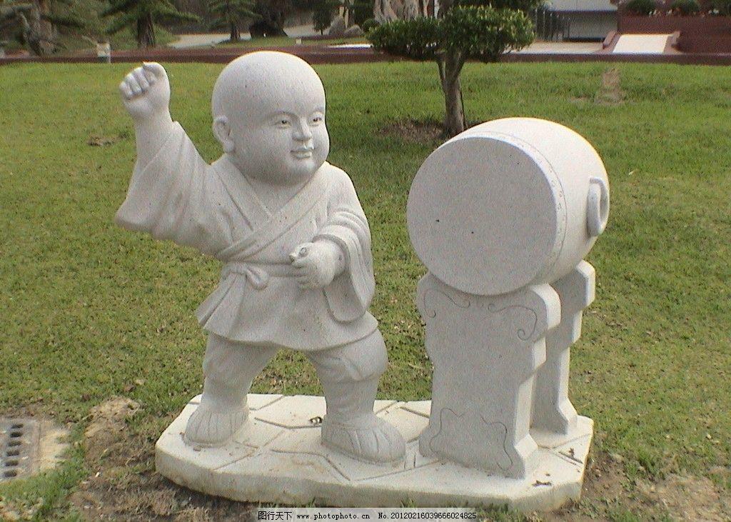 击鼓 石雕 神威 天台山 小沙弥 小沙弥 一贯道 石雕小沙弥 雕塑 建筑
