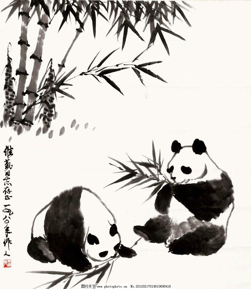 设计图库 文化艺术 绘画书法  珍宝 熊猫 美术 绘画 中国画 水墨画