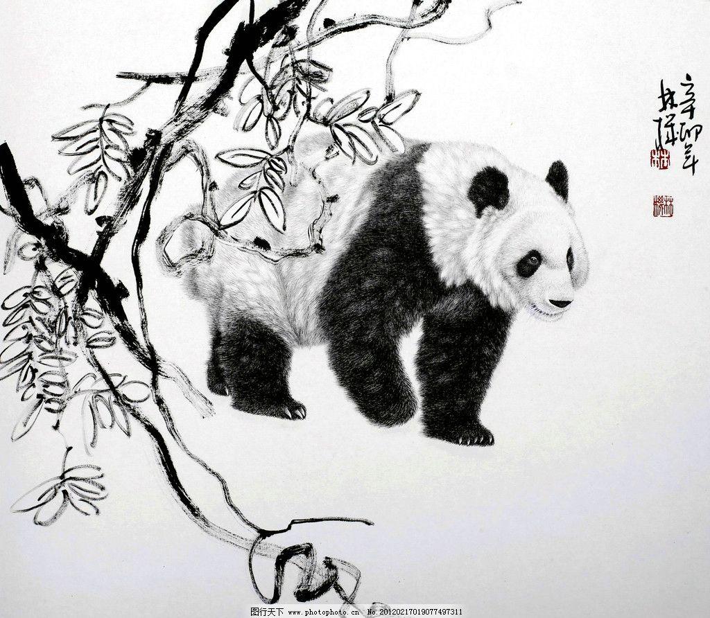 散步 美术 绘画 中国画 水墨画 动物画 熊猫画 熊猫 珍稀动物 树木