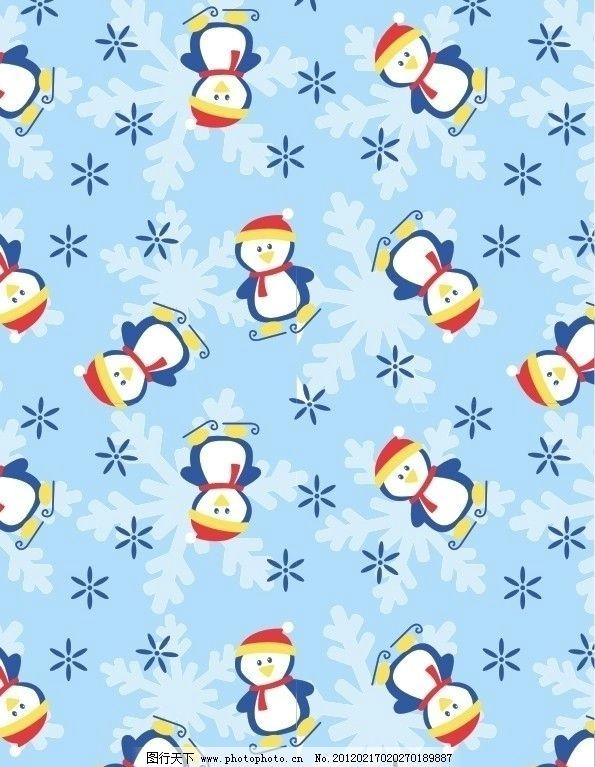 雪花小鸭 卡通图案 印花图案 大布图案 童装图案 卡通动物 雪花 小鸭