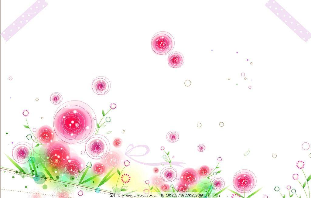 清新小花 圆圈 花 小花 红花 绿叶 背景底纹 底纹边框 设计 450dpi