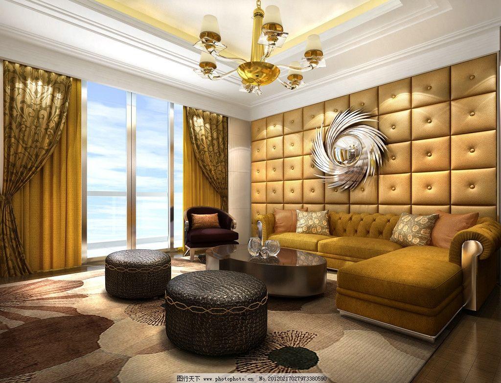 客厅效果图 沙发 吊灯 装饰图案 地毯 欧式 经典 室内设计效果图