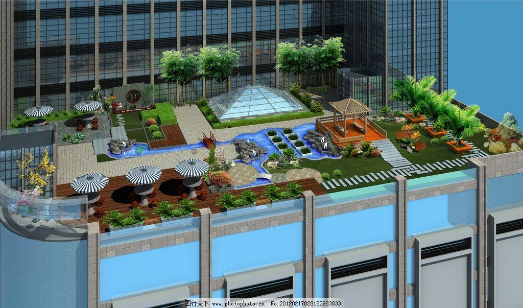 楼顶设计 凉亭 水景 叠水 坐凳 绿化 太阳伞 树 花 草 亭子 石桌 凳子