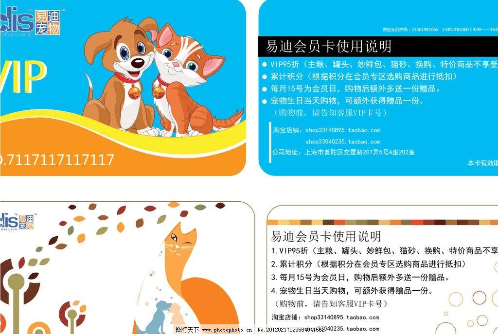 设计图库 广告设计 dm宣传单    上传: 2012-2-17 大小: 2 mb 格式