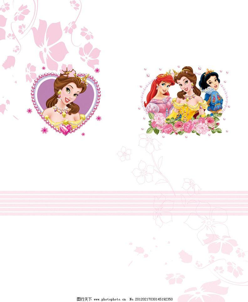 公主 迪士尼公主 卡通 迪斯尼 卡通人物 白雪公主 移门 强化玻璃