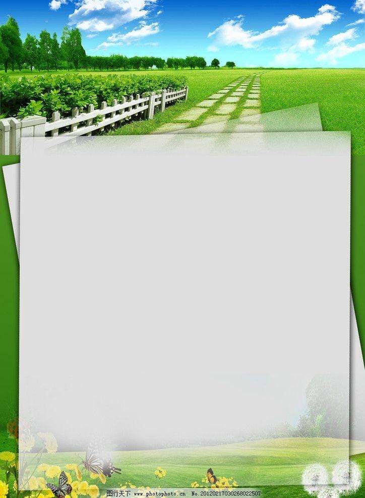 ppt 背景 背景图片 边框 模板 设计 相框 724_987 竖版 竖屏