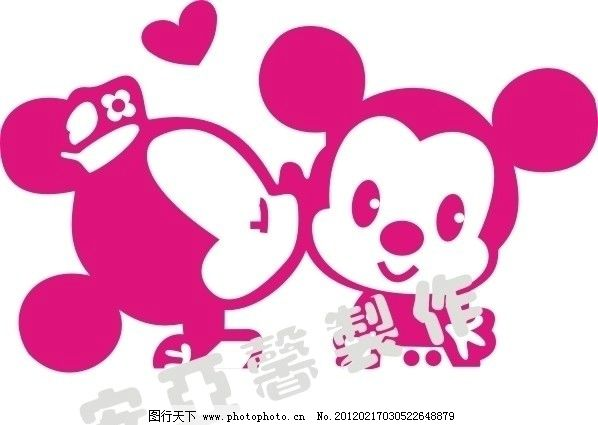 卡通可爱米老鼠米妮墙贴 车贴图片