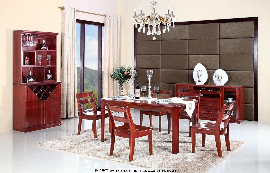 高清实木家具图片