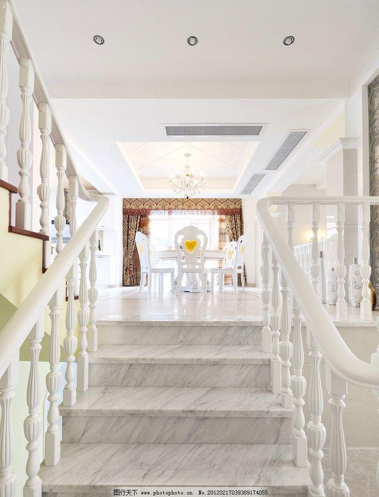 爱丁堡 室内实景图 欧式 白色楼梯 石材 爵士白 餐桌 吊顶 中央空调