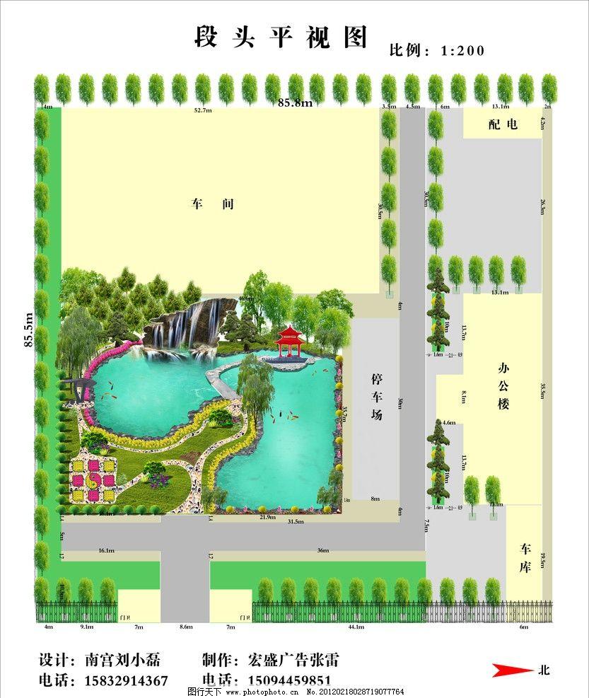 园林设计 园林平面效果图