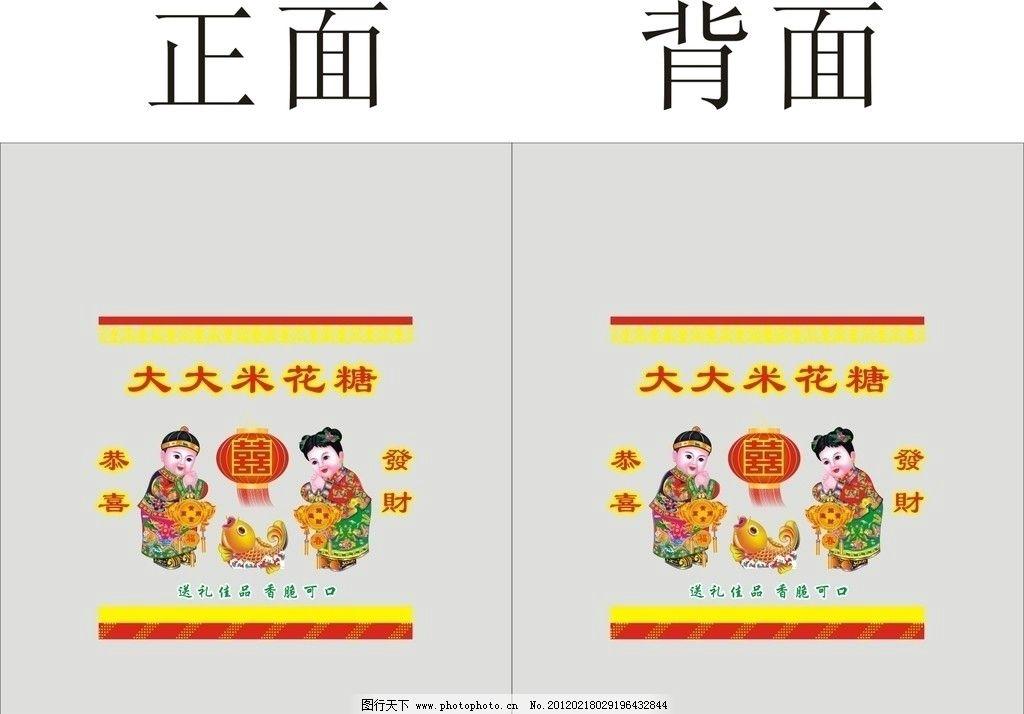 食品包装设计图片