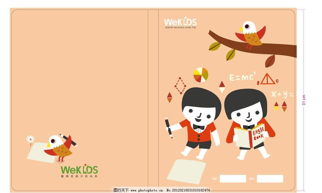 资料夹 学生 卡通 老鹰 可爱 本本设计 其他设计 广告设计 矢量 ai
