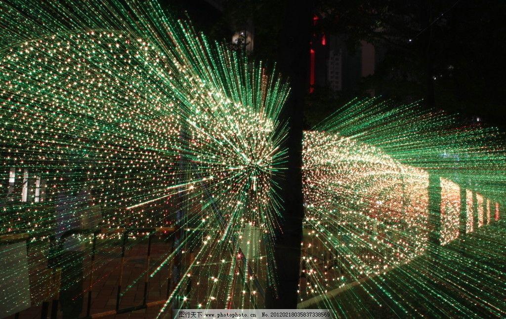 星光长廊 广州国际灯光节 摄影 花城广场 海心沙 珠江新城 节日庆祝