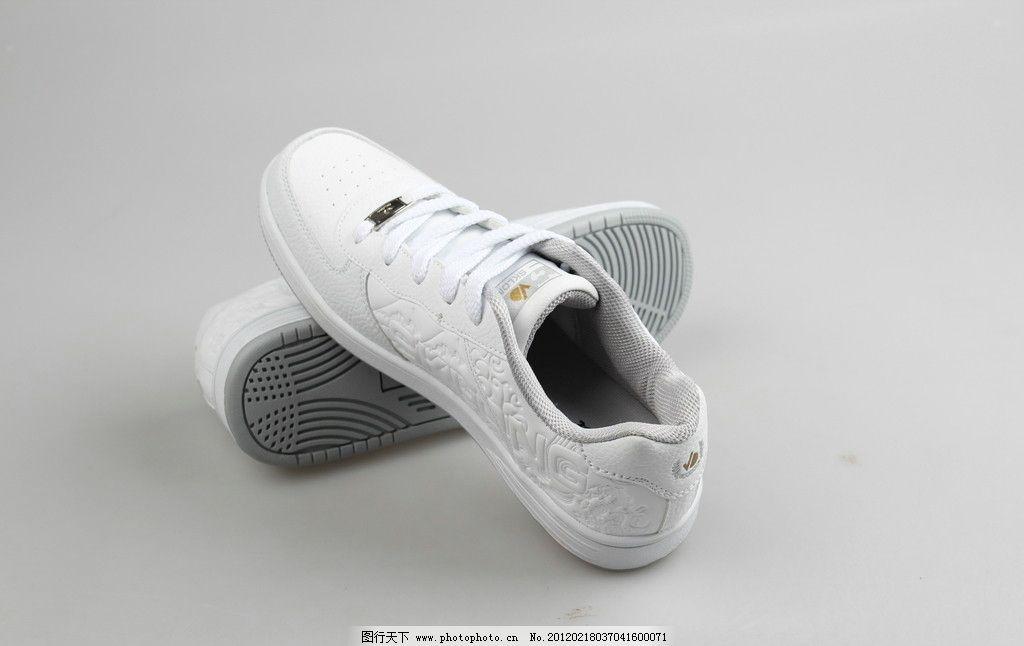 滑板鞋 休闲鞋 鞋 鞋子