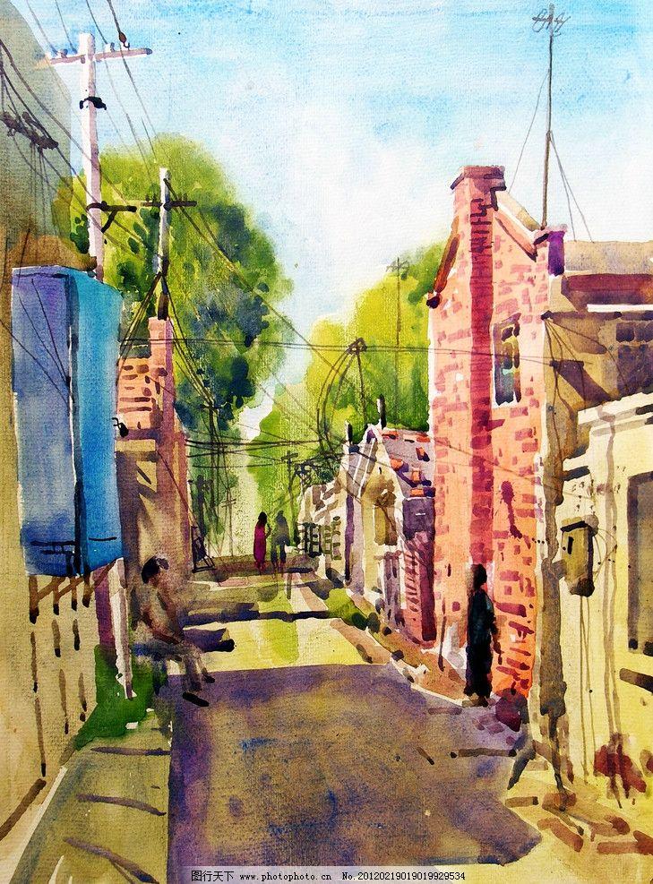 城市胡同 美术 水彩画 风景画 街市 房屋 楼房 街道 胡同 行人 树木