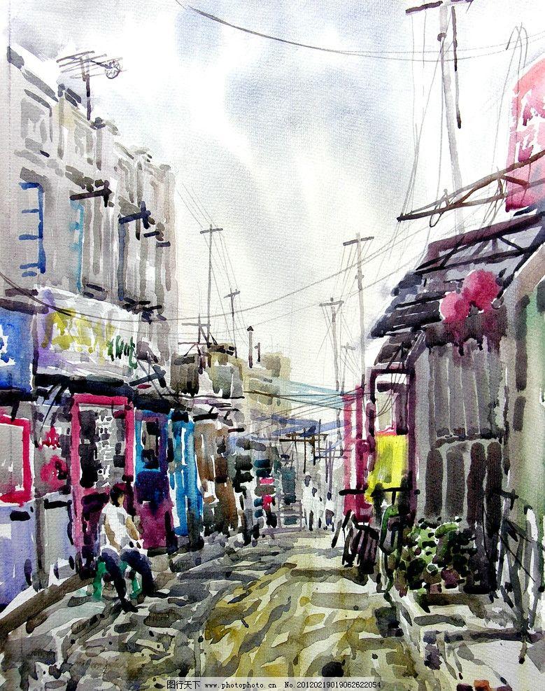 设计元素 生物静物  城市胡同 美术 水彩画 风景画 街市 电线杆 电缆