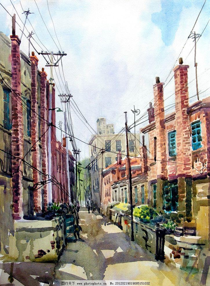 城市胡同 美术 水彩画 风景画 街市 电线杆 电缆 房屋 楼房图片