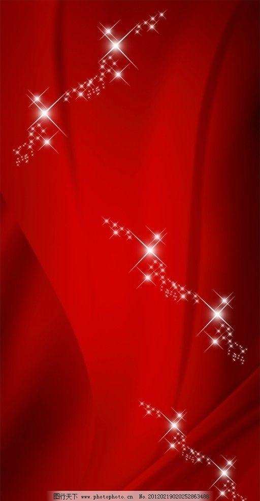 红五角星  矢量 背景