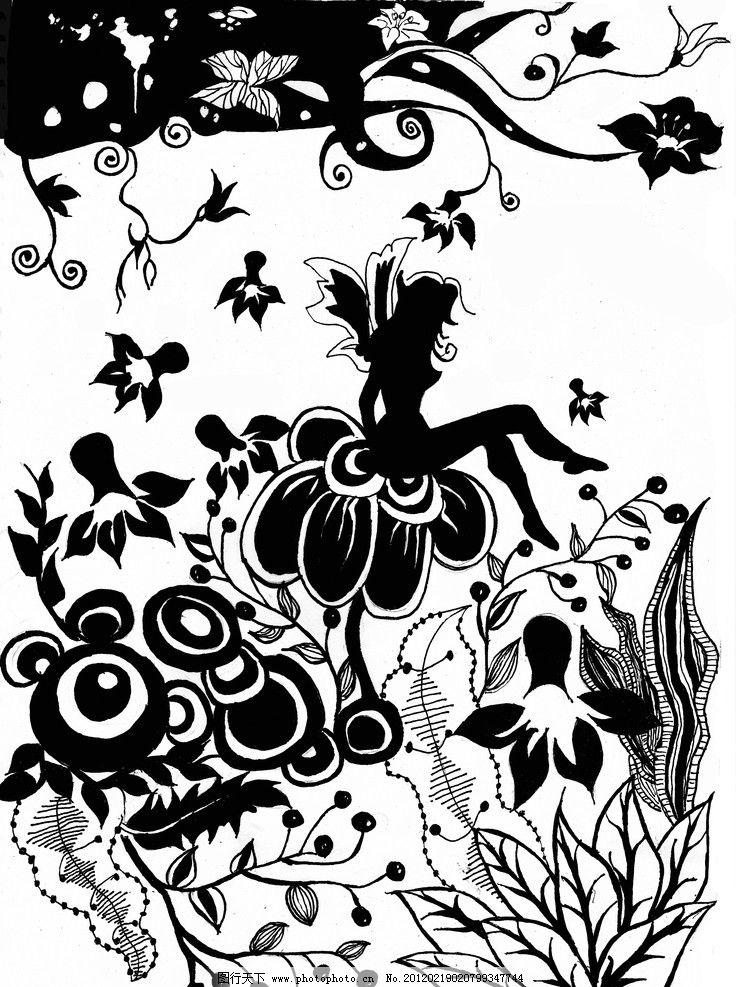 黑白插画 黑白 插画 花 树叶 树枝 精灵 剪影 移门图案 底纹边框 设