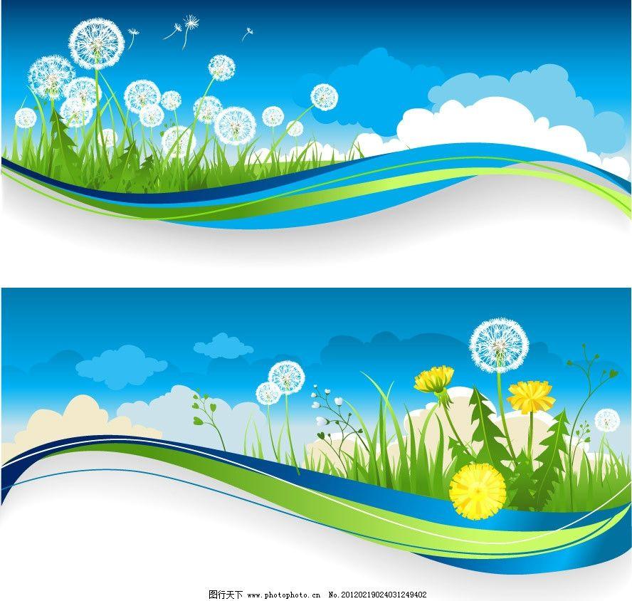 动感 线条 蓝天 白云 草地 绿野 绿草 蒲公英 春天 春季 风景 风光 背