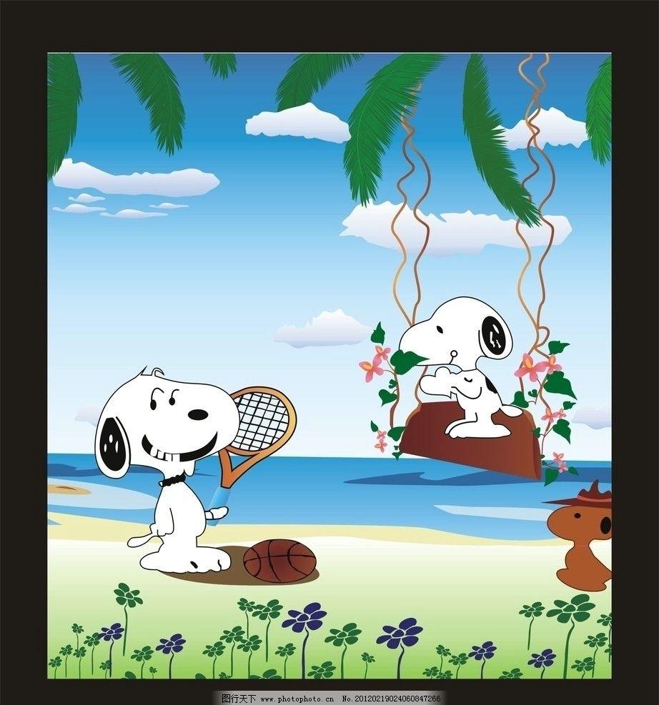 去海边玩 海边 玩耍 卡通狗 绿叶 花 草 秋千 球 云 蓝天 海 水 移门图片