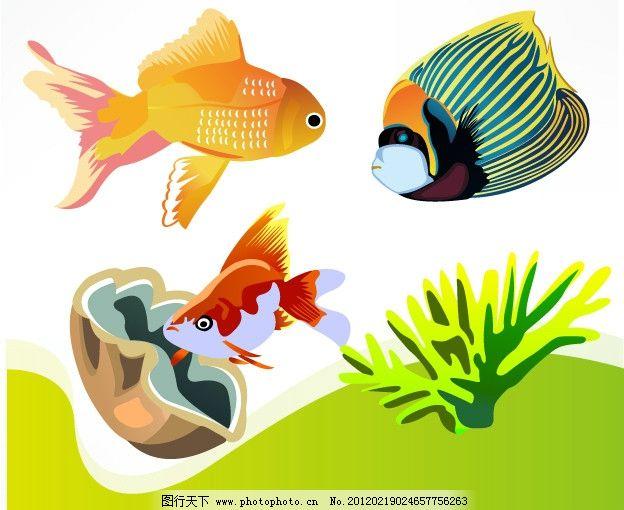小鱼 鱼 卡通鱼 贝壳 珊瑚 金鱼 海底世界 鱼类素材 海鱼 可爱小鱼