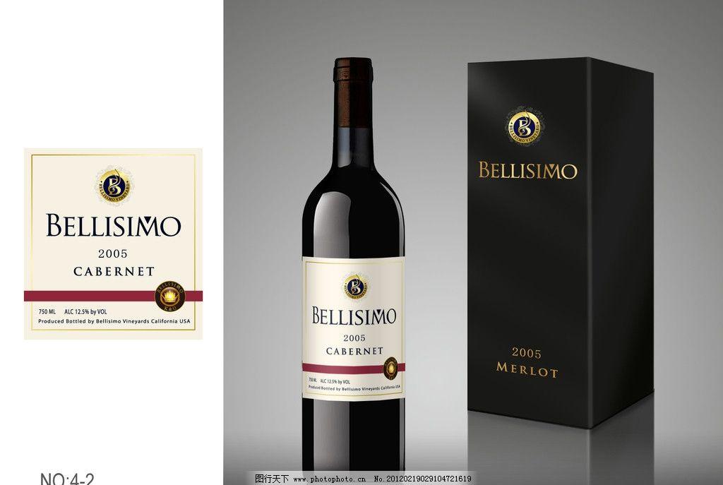 红酒包装 盒子 法国 葡萄酒 红酒盒包装设计 源文件 广告设计模板