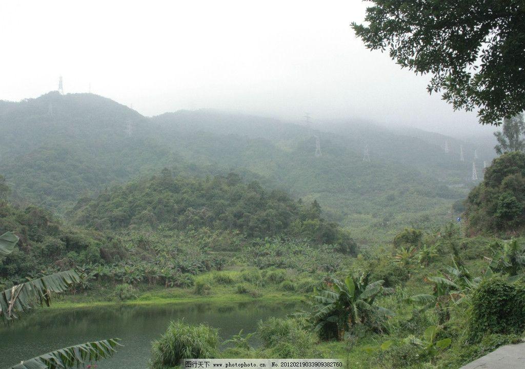 自然风景 摄影 山水 山水画 树 风景画 湖光山色 山水风景