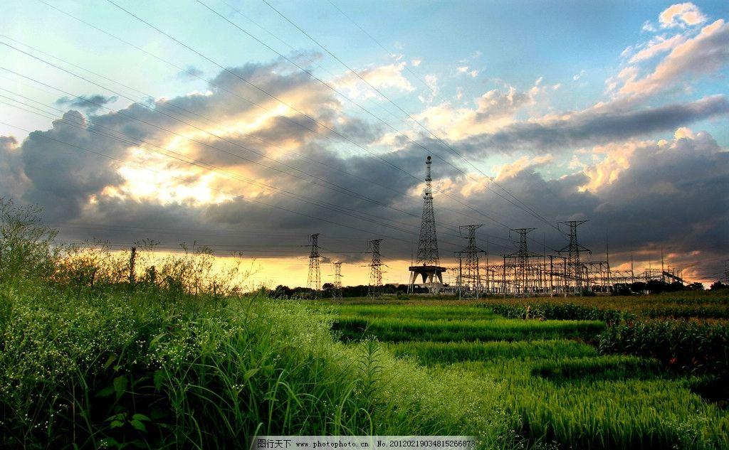 电魂印象 变电站 晚霞 小草 田园 自然风景 自然景观 摄影 72dpi jpg