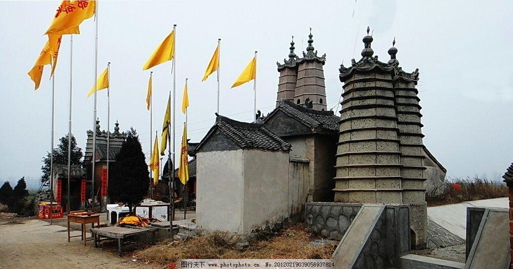 双塔寺 古刹 宗教信仰