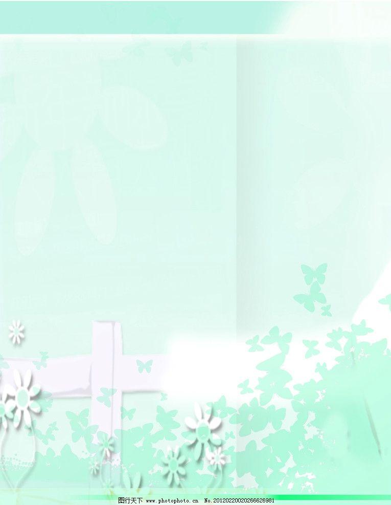 绿色背景 花 蝴蝶 背景底纹 底纹边框 设计 150dpi jpg