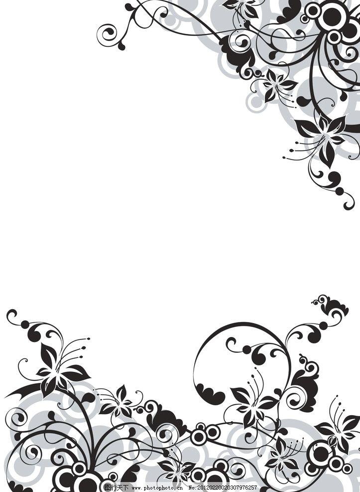花纹线条 花边 花纹 线条