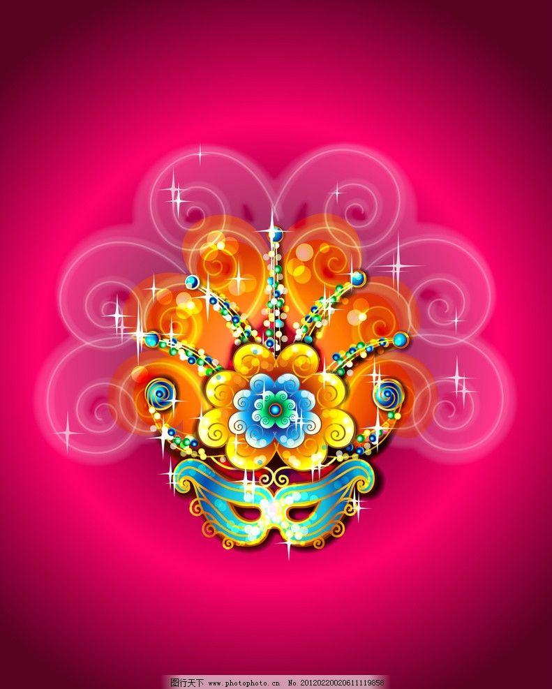 面具 花边 花纹 线条 花 星星 十字星 抽象底纹 底纹边框 设计 300dpi