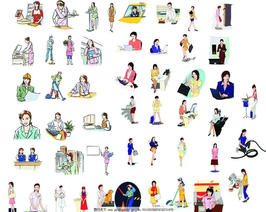 各种卡通女性图片