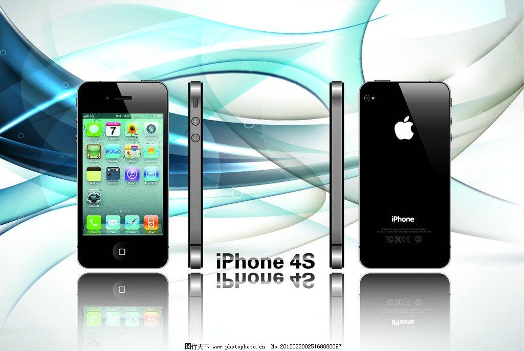 手机宣传海报 苹果 iphone ipone4s ipone 4s ipone4s 手机 电话 海报