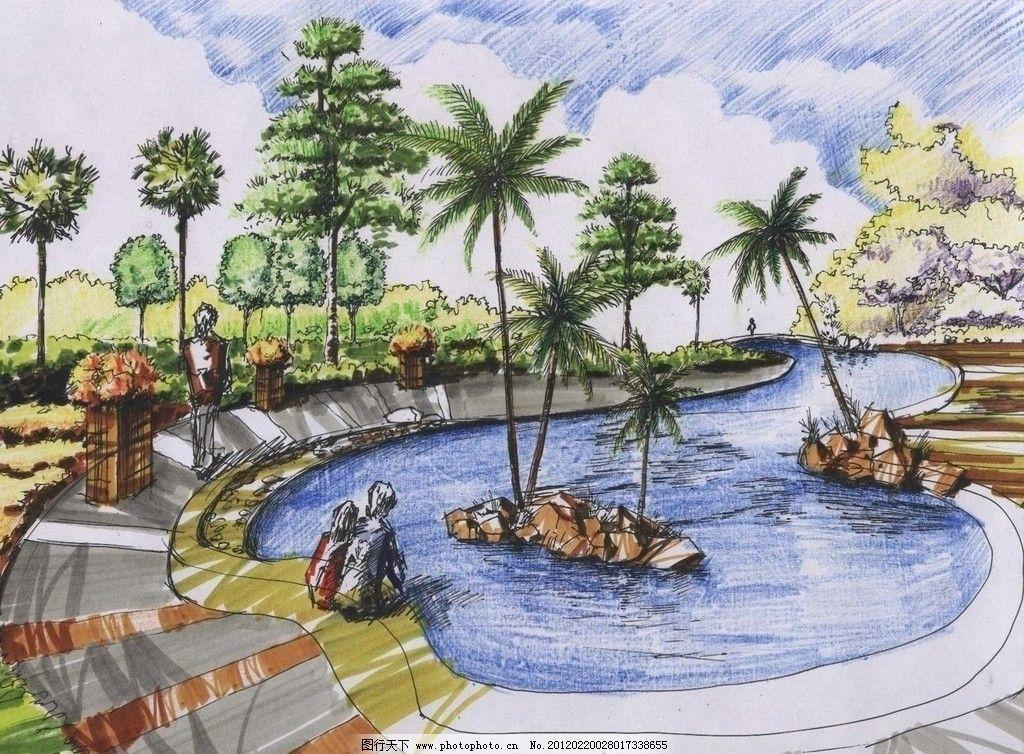 手绘 室外 景观 绿水池