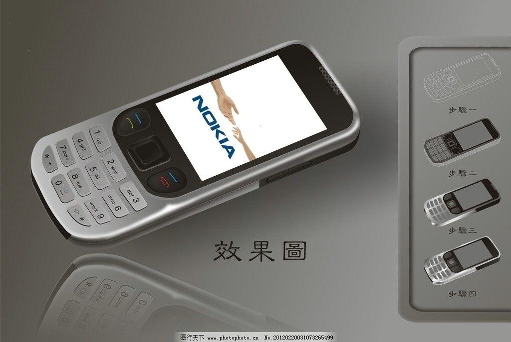 诺基亚 手机 手机效果图 金属 操作步骤 其他设计 广告设计 矢量 cdr