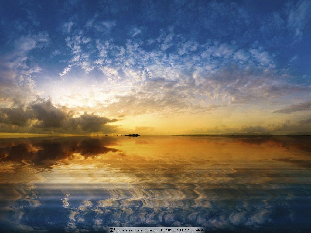 夕阳 彩霞 云彩 水面 倒影 蓝天 自然风景 旅游摄影