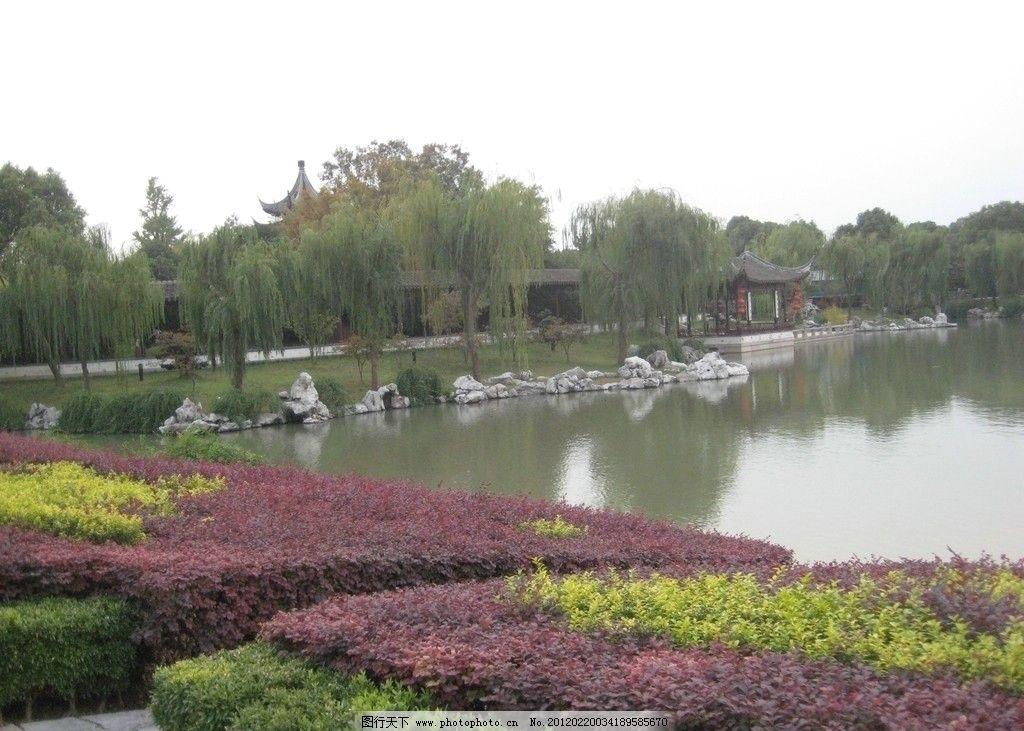 苏州园林(非高清) 苏州 园林 庭院 绿树 倒影 碧水 自然风景 旅游摄影