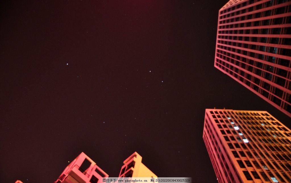 高樓星空 高樓 大樓 大廈 天一國際 星空 繁星 夜晚 晚上 燈光 建筑攝