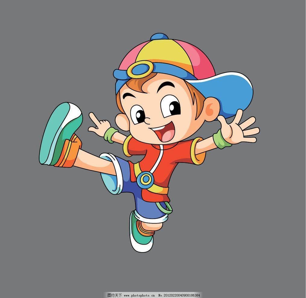 小男孩图片_动画素材_flash动画