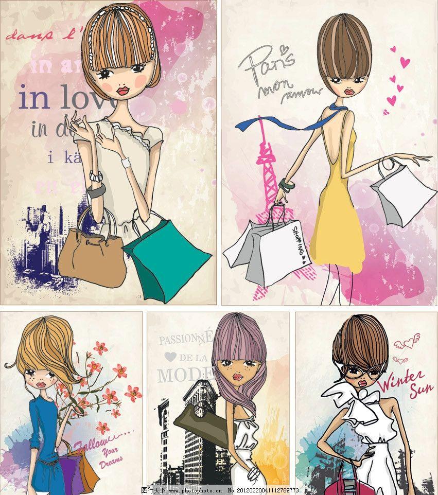 手绘时尚购物女孩矢量 消费 享受 女郎 女人 城市 都市 建筑