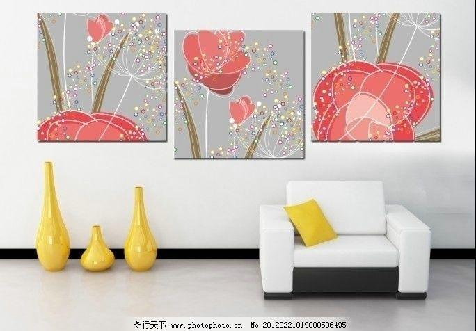 无框画 装饰手绘画 抽象画 水彩画 装饰画 彩色 装饰抽象画 黑白画