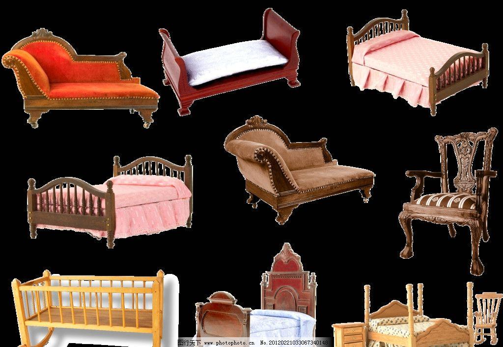 家具店招牌 床 各式床 欧式床 古典床 椅子 木床 沙发床 源文件