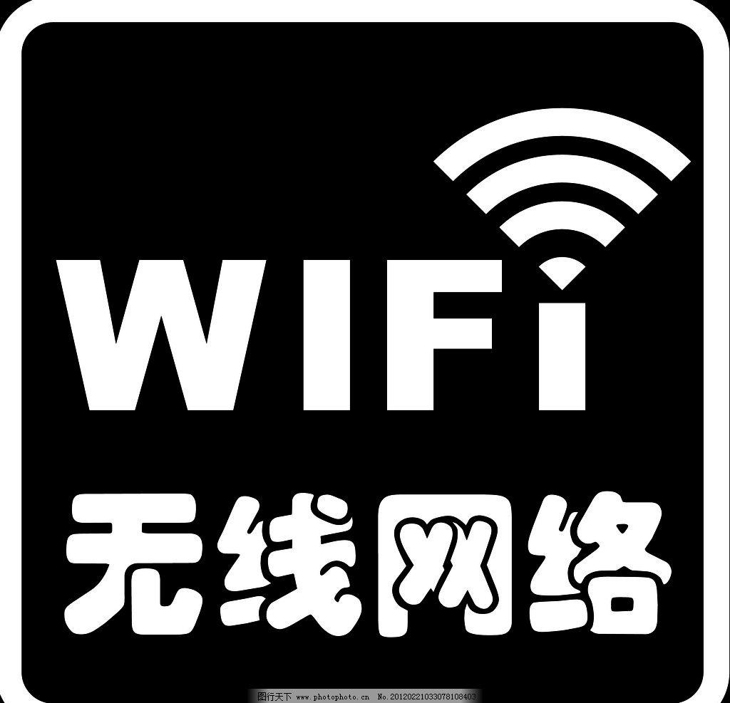 开始咖啡馆店铺 店铺门面 商家 无线 wifi 橱窗图标 开始咖啡馆psd