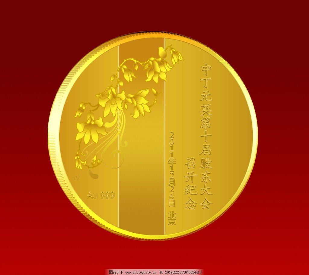 金币设计图片